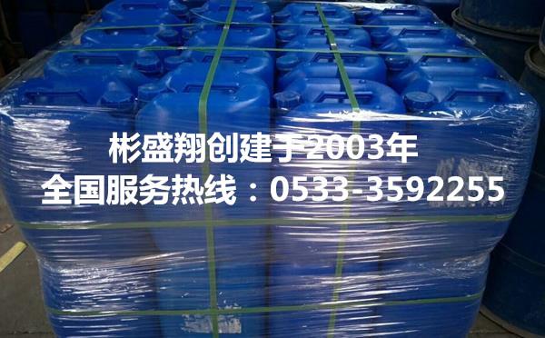 MPS307反渗透膜阻垢剂获得新疆客户好评