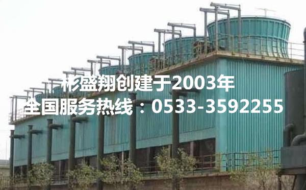 反渗透阻垢剂MPS308获山东某热电2018订单