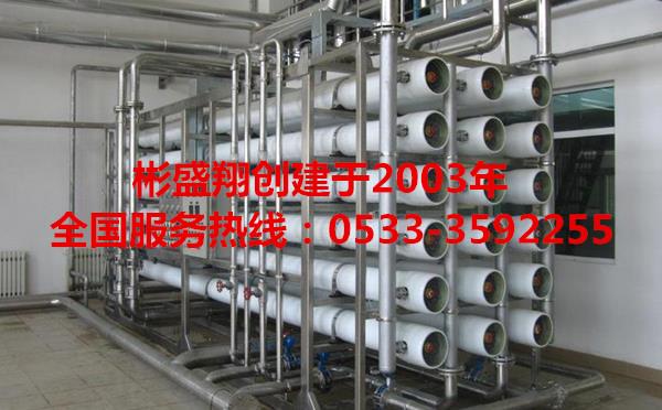 反渗透膜阻垢剂进口RO膜适用水源广谱