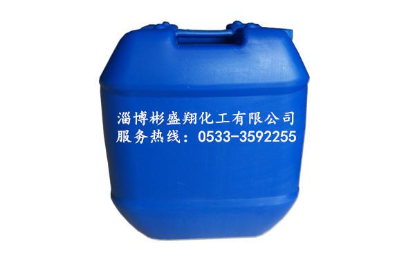 锅炉阻垢剂L-301适用高效用量少