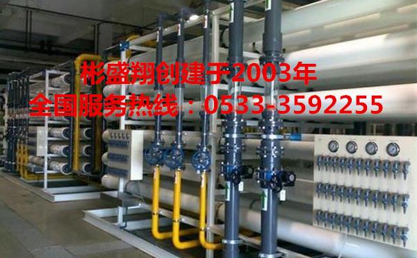 反渗透阻垢剂MPS308投加剂量为1-5mg/l