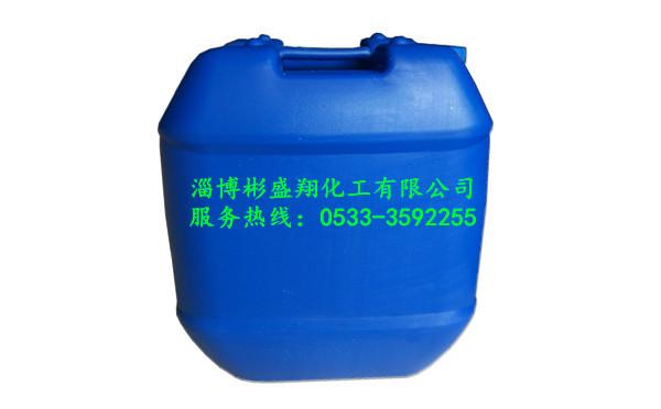 无磷缓蚀阻垢剂绿色环保与海恒热电建立长期合作关系