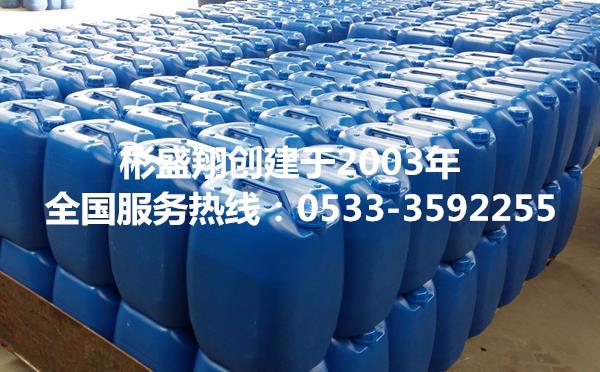 反渗透阻垢剂8倍浓缩液L601热销