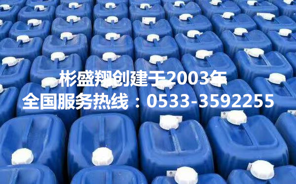闭式循环水二氯异氰尿酸钠(优氯净)杀菌应用