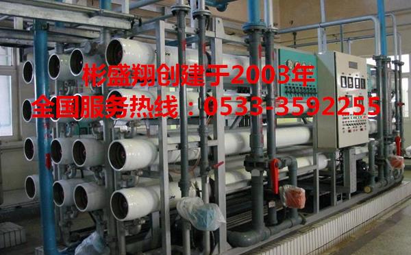 高效反渗透阻垢剂定制