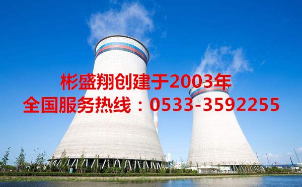 山东电厂缓蚀阻垢剂2018年度合作达成