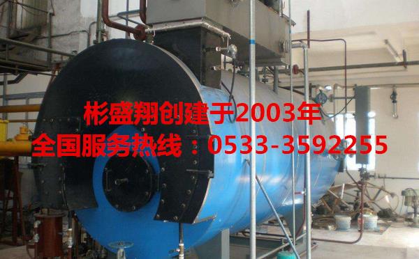 锅炉循环水阻垢剂使用方法