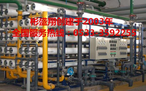 高TDS水质选用什么样的反渗透阻垢剂