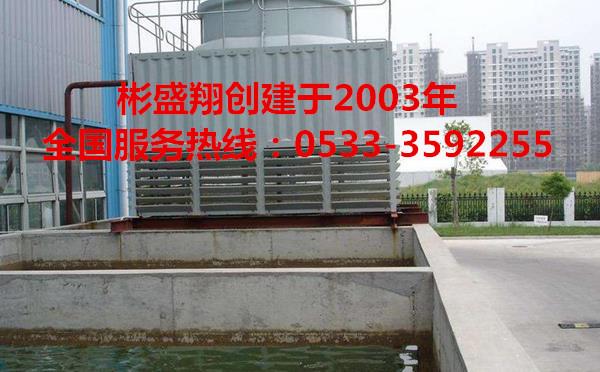 中央空调冷却水阻垢剂选型方法